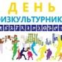 Турнир по дартсу среди Любителей на День Физкультурника / № 73