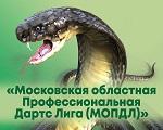 Отчет о 2 этапе МОПДЛ — 2019 (3 сезон) / № 90