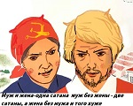 Кубок по дартсу среди семейных пар « Муж и жена — одна сатана ! » / № 85