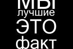 Лучшие дартсмены Подмосковья. Согласно рейтингу ELO на ноябрь 2019 / № 98