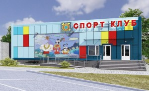 sport-club-63022-xxl