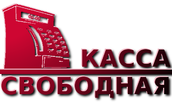 kassa-5