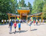 2-х дневный Фестиваль дартса в Одинцово состоится в лучшем парке МО / № 161