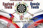 Товарищеский матч юниоров России и Англии / № 363
