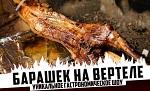 Мероприятия Дартс-Клуба «Сколково» (Одинцово) на ближайшие полгода / № 362