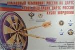 Командный ЧР в Саранске: Призёры турнира «Случайные пары» / № 390